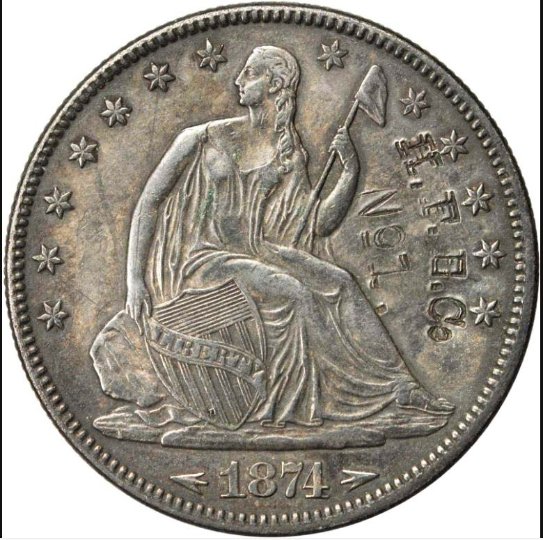Liberty Seated 1874 Arrows